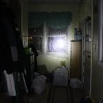 on medium indoors